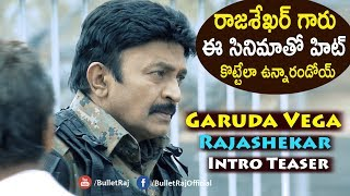 Dr. rajasekhar as sekhar intro video in garuda vega | rajasekhar intro in garuda vega | bullet raj