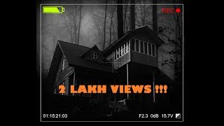 FIRST BENGALI FOUND FOOTAGE HORROR FILM | FULL MOVIE