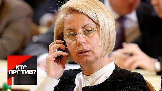 """""""Кто против?"""": народный депутат заявила, что Украиной могут управлять только олигархи. От 22.10.19"""
