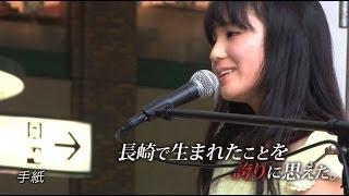 田﨑あさひ 密着 2013夏 最終章:憧れのステージ編
