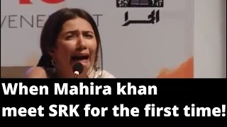 When Mahira Khan meet Shahrukh khan for the first time !! shocking