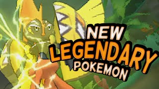 ALOLA GUARDIAN POKÉMON REVEALED!! - Pokémon Sun and Moon