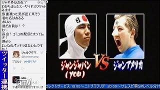 毎週火曜23時よりの「長山御前試合」(奇数週は「SAMURAI SPIRITS2 アス...