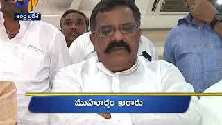 6 AM   Ghantaravam   News Headlines   21st February 2019   ETV Andhra Pradesh