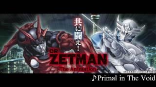 CR ZETMAN|Primal in The Void ZETMAN 検索動画 37