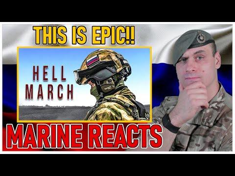 UK Commando Reacts
