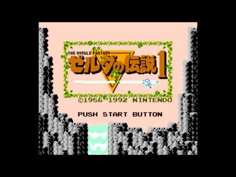 【ファミコン】ゼルダの伝説 実況PLAY#1