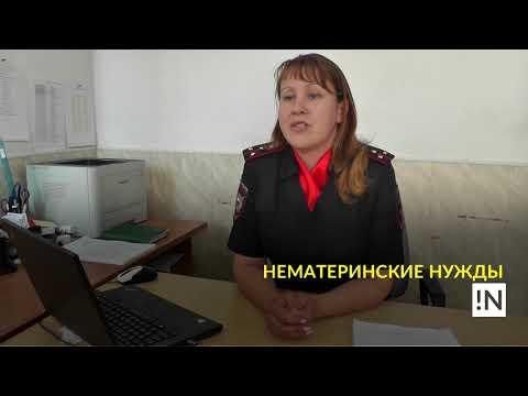 2019 07 17 Ivanovo News 1