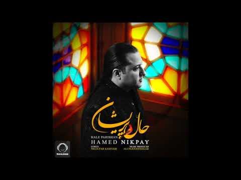 Baixar Hamed Nikpay - Download Hamed Nikpay   DL Músicas