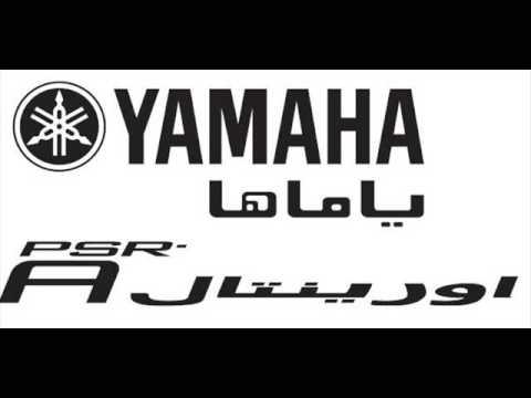 Yamaha Greek Vahde