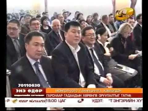 Oxford Business Group Mongolia - Launch on TV9