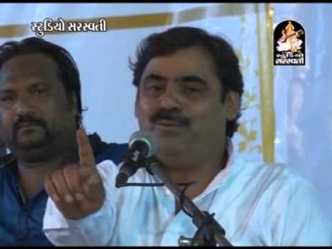Mayabhai Ahir PUNE Live  1 2 | Latest Gujarati Dayaro 2014 | Gujarati Popular Comedy Jokes