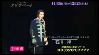 Irei Kanata as Crown Prince Rudolf.