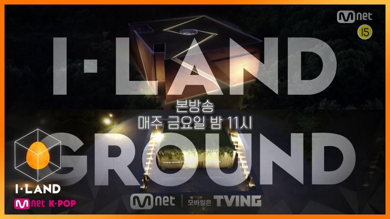 [ENG] [4회/예고] I-LAND vs GROUND, 판이 뒤집힌다?! ′총대 유닛 테스트′