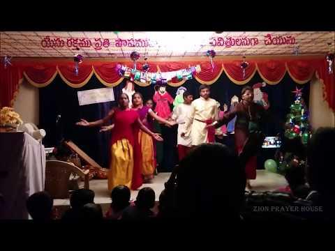 Illalona Panduganta || ఇళ్లలోన పండుగంట || Special Dance Performance - Christmas Special Song
