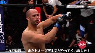 昨年、UFC 217でジミ・マヌワを一撃ノックアウトしてタイトル挑戦権を得...