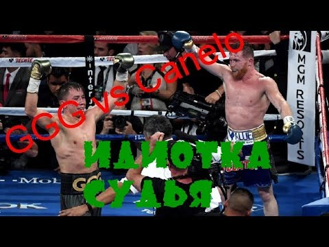 how to download a video from youtube to iphone ggg canelo идиотка судья 21353