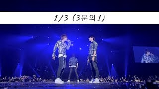 [Legendado] INFINITE - 3분의1 (1/3) (Second Invasion Evolution)