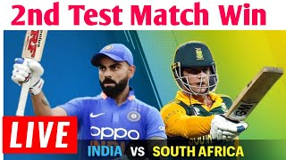 India Vs South Africa 2nd test highlight,ind vs sa live score