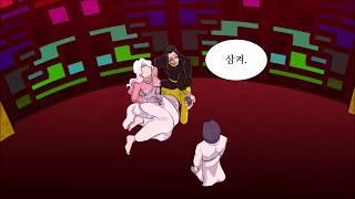 가담항설 보이스드라마 : : 3화