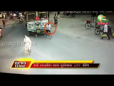 Accident CCTV Exclusive