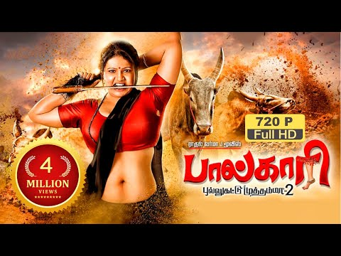Tamil Full Movie 2019 | PAALKAARI | Tamil New Movies 2019 Full Movie | New Tamil Movie 2019