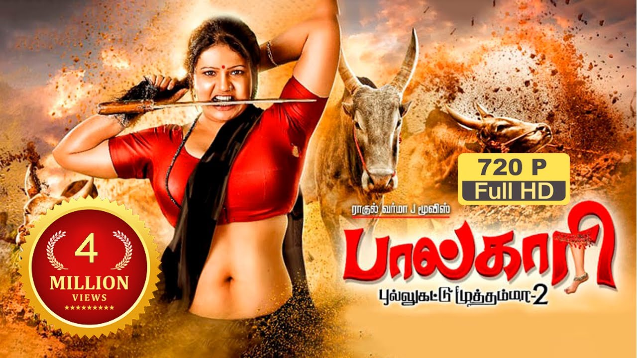 Download Tamil full movie 2019 | PAALKAARI | Tamil new movies 2019 full movie | New tamil movie 2019