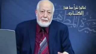 السيرة المطهرة - سيرة حضرة مرزا غلام احمد - حلقة 1 (جزء 2)