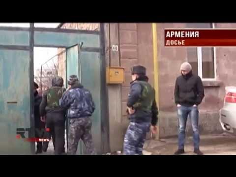 В Армении не верят российской экспертизе по делу Валерия Пермякова