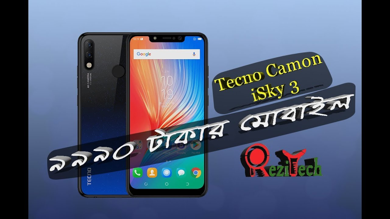 Tecno Camon ISky 3 Review Bangla || Budget Phone
