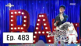 [RADIO STAR] 라디오스타 - Ha Hyun-woo sung