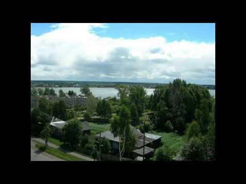 Любимый город Омутнинск