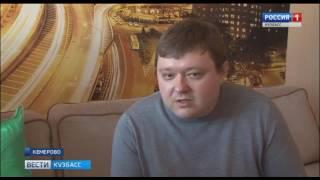 Посуда Эколайф Кемерово 2