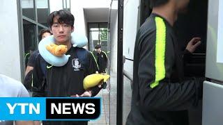 대표팀 오늘 귀국서울광장서 환영행사  YTN