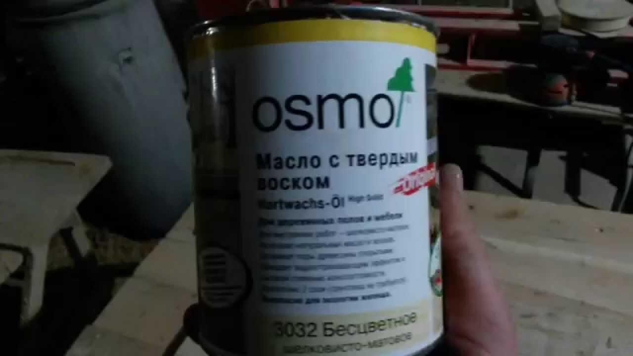 Как наносит масло OSMO. Тестируем в Столярной школе - YouTube
