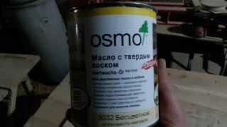 видео ОСМО (OSMO) краска, масло для пола, паркета. Купить