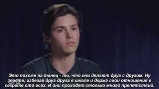 Интервью с Тайлером Янгом Eyewitness RUS SUB