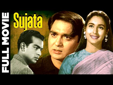 सुजाता | Sujata (1959) | Full Hindi Movie | Sunil Dutt | Nutan | Asit Kumar Sen
