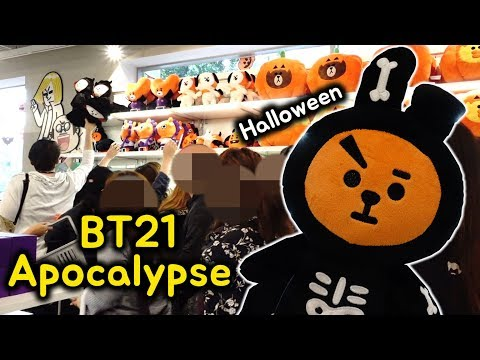 BT21 Halloween Gave Me A Terrifying Experience!