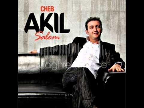 chab akil n9sam b allah 2013