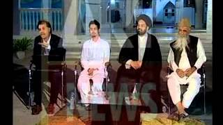 Discussion between Shia and Sunni Scholars on Iftar and Namaz Timings on ARY