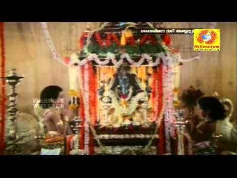Sabarimala Sree Ayyappan | Malayalam Ayyappan Devotional Movie HD