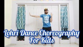 Kids Punjabi Lohri Dance Choreography | Harbhajan Mann | Asa Nu Maan Watna Da Song