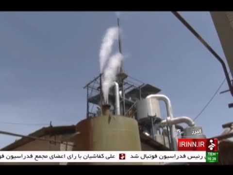 Iran Alborz, Producing Electricity using sulphuric acid توليد برق با اسيد سولفوريك البرز ايران