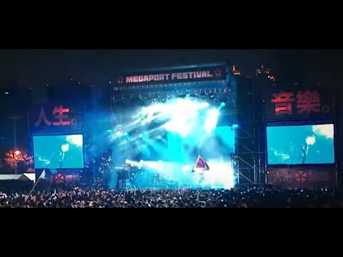 """Chthonic release full new live concert of """"Chthonic Megaport 2021"""""""