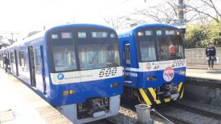 京急ブルースカイトレイン台湾ラッピング発車シーン
