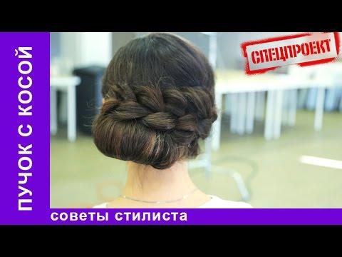 Высокой хвост с косой колосок/рыбий хвост ★ Причёска на средние/длинные волосы