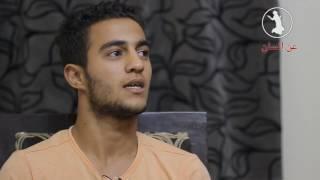 «فيديو عن إنسان».. شهادات لأسرة المعتقل «محمود سامي» بعد اعتقاله في أحداث 25 ابريل لرفض التنازل عن «تيران وصنافير»
