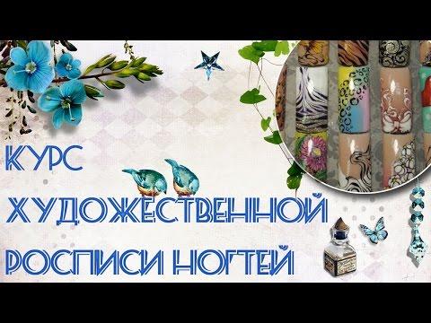 Маникюр с ромашками / HOW to paint daisys on the nailsиз YouTube · Длительность: 3 мин12 с  · Просмотры: более 9000 · отправлено: 24.11.2013 · кем отправлено: Красивый маникюр Dekorrum