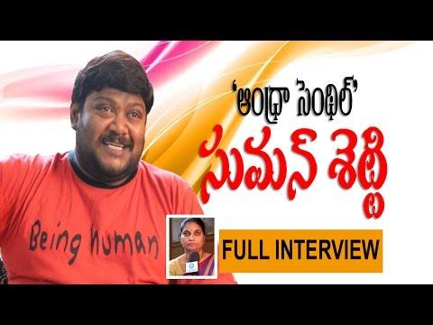 Actor Suman Setty Full Interview - Telugu Popular TV